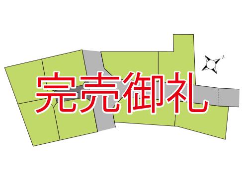 サンステージ上石田 第2期 8区画 6号地