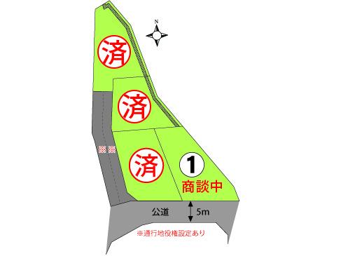 三島市  サンステージ壱町田  第6期 残1区画
