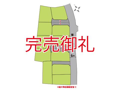 三島市  サンステージ徳倉  全11区画