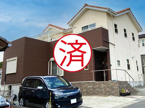 須山  売中古住宅