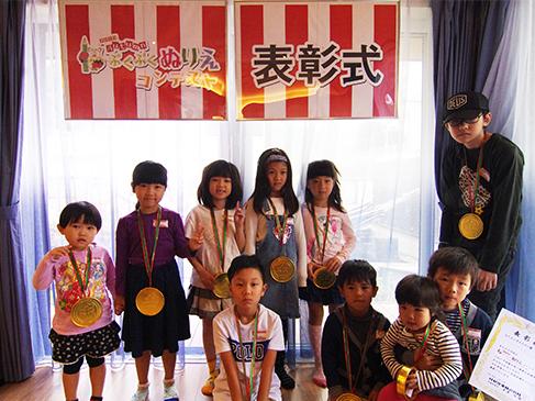 ぷくぷくぬりえコンテスト2019表彰式