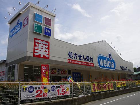 ウェルシア三島加茂川店までは約715mで徒歩約9分です
