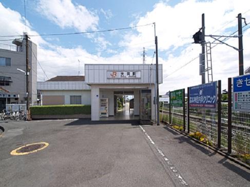 JR大岡駅まで徒歩約12分(約900m)