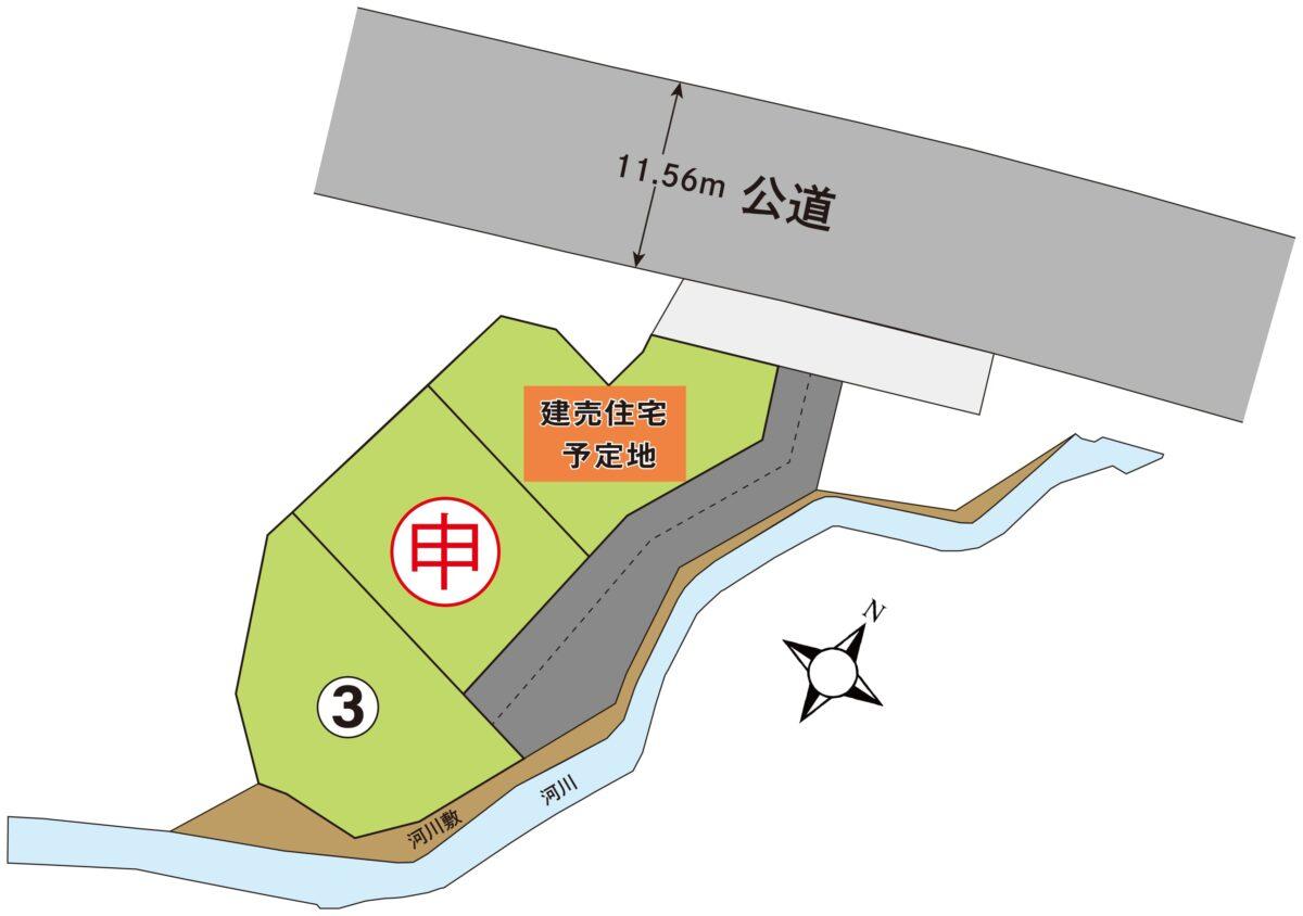 サンステージ清水町 新宿 全3区画