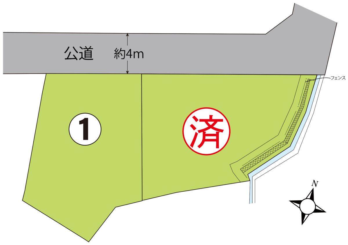 三島市 サンステージ中 全2区画
